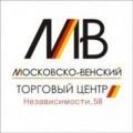"""Розничный магазин в ТЦ """"Московско-Венский"""""""